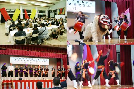 琉球國祭り太鼓2