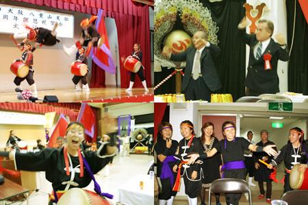 琉球國祭り太鼓3