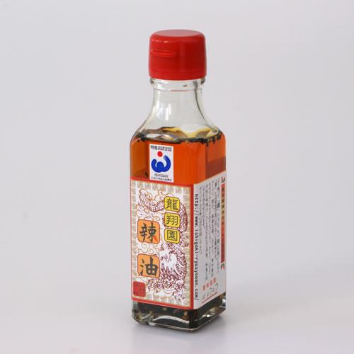 龍翔園のラー油